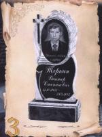 Памятник цены краснодар памятники на могилу цены екатеринбург г
